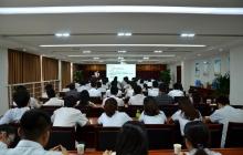 2016年半年度管理工作会议.jpg