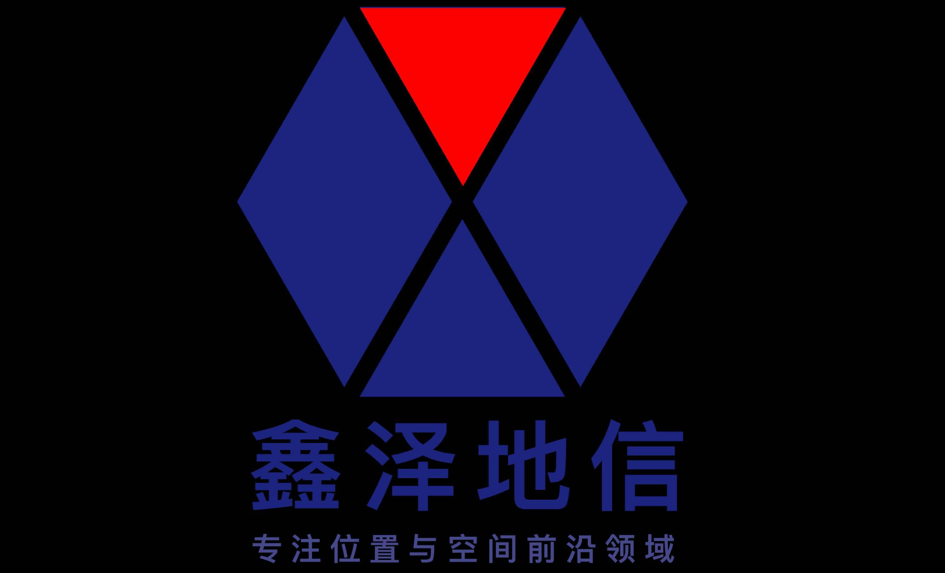 甘肃鑫泽地理信息有限公司