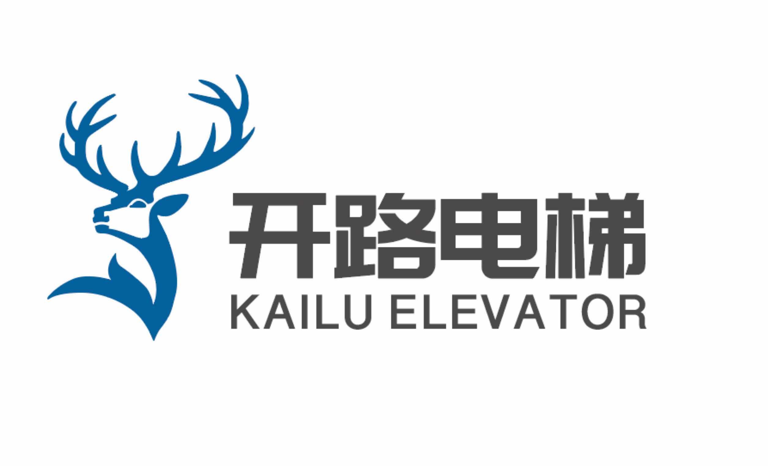 江苏开路电梯有限公司