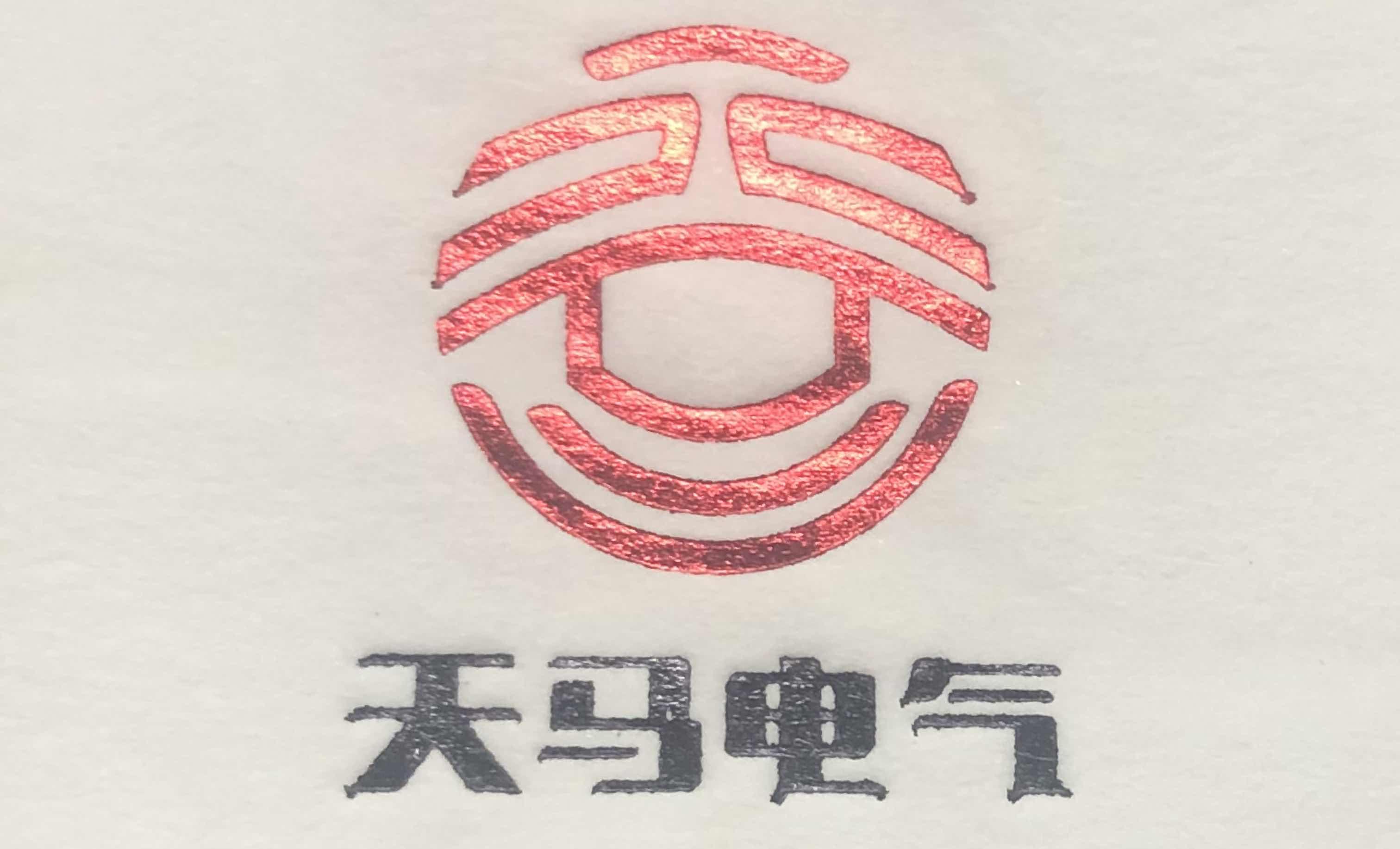 深圳市天馬成套電氣設備科技有限公司