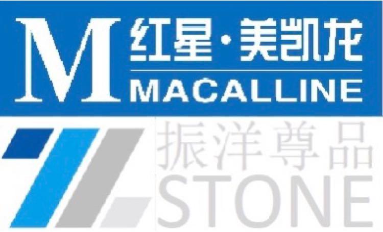 江苏振洋尊品石业有限公司最新招聘信息