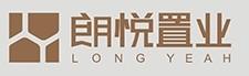 郑州朗悦置业有限公司