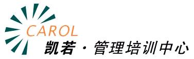 河南凯若管理培训中心