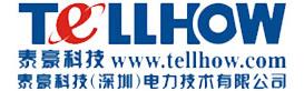 泰豪科技(深圳)电力技术有限公司