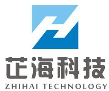 深圳市芷海科技有限公司