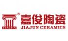 天津盛世嘉俊陶瓷贸易有限公司