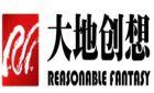 深圳大地创想建筑景观规划设计有限公司