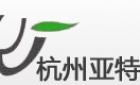 杭州垭特新能源科技有限公司