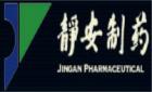 上海静安制药有限公司