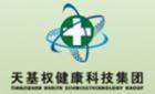 云南天基权医疗器械有限公司