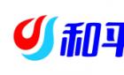 蚌埠市和平乳业有限责任公司