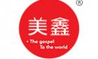 广州市传福化学技术有限公司