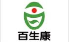 百生康健康科技(北京)有限公司