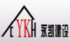 宁波永凯建设工程有限公司