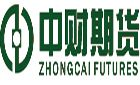上海中财期货有限公司赤峰营业部最新招聘信息