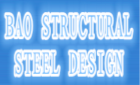 BAO STRUCTURAL STEEL DESIGN & DETAILING PTY LTD