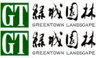 河北绿城园林绿化工程有限公司北京分公司