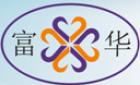 惠州市富华工业设备有限公司