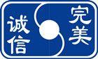 海南儒藝交通規劃勘察設計有限公司