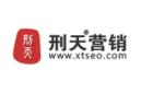 上海刑天文化传播有限公司