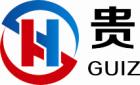 贵州宏源电力建设有限公司