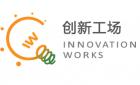 北京创新方舟科技有限公司
