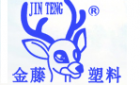 深圳金藤塑料制品有限公司