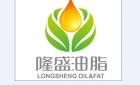 南京隆盛植物油脂有限公司最新招聘信息