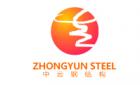 江苏中云钢结构工程有限公司