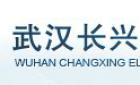 武汉长兴集团有限公司
