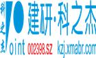 科之杰新材料集團有限公司最新招聘信息