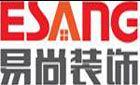 天津易尚装饰工程有限公司最新招聘信息