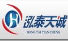 北京泓泰天城科技有限公司