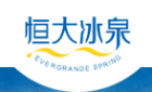 珠海恒大饮品有限公司长春分公司最新招聘信息