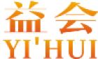 深圳益会文化传播服务管理有限公司