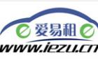河北方润汽车租赁有限公司