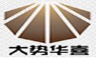 上海華喜膜結構工程有限公司