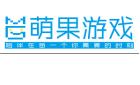 上海萌果信息科技有限公司