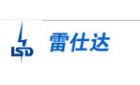 苏州雷仕达电子科技有限公司