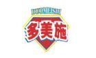 广西多美施肥业有限公司