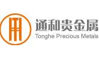 通和(天津)贵金属经营有限公司上海分公司