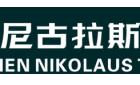 浙江尼古拉斯电气科技有限公司