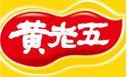 黄老五食品股份有限公司