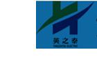 珠海英之泰电气设备有限公司