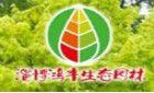 淄博鸿丰生态园林有限公司最新招聘信息