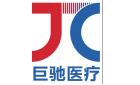 北京巨驰医药技术有限公司