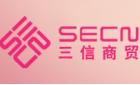 山东三信商贸股份有限公司