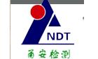 宁波市镇海甬安无损检测工程有限公司