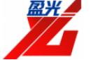 山东盈光新材料有限公司最新招聘信息