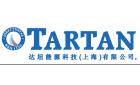 达坦能源科技(上海)有限公司